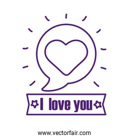 I love you text with heart bubble line style vector illustration