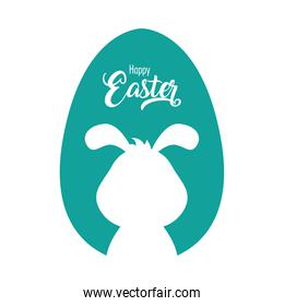 happy easter egg painted with rabbit silhouette