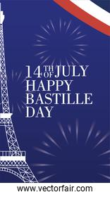 bastille day celebration card with eiffel tower