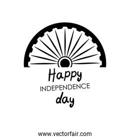 Ashoka chakra and india independence day lettering design, silhouette style