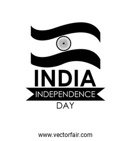 India independence day lettering design with india flag and decorative ribbon, silhouette style