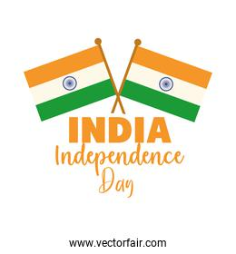 happy independence day india, flags in pole inscription flat style icon