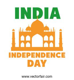 happy independence day india, landmark national tourism poster flat style icon