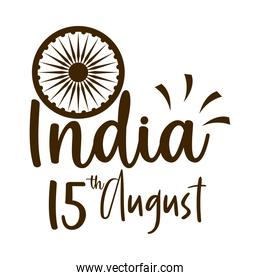 happy independence day india, wheel and date typography silhouette style icon