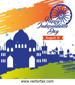 indian happy independence day with ashoka wheel decoration and silhouette of famous monument, celebration 15 august