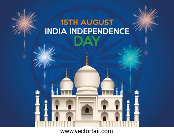 India independence day celebration with taj mahal mosque and fireworks