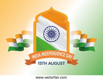 India independence day celebration with flags and frame