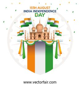 India independence day celebration with taj mahal mosque and flags