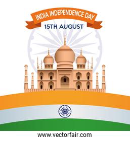 India independence day with taj mahal mosque and flag