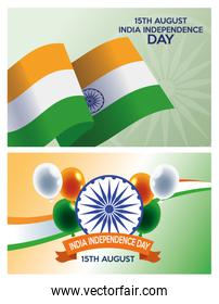 India independence day celebration with flags and set icons