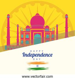 india independence day celebration with taj mahal mosque
