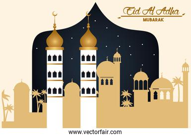 eid al adha celebration card with arab cityscape