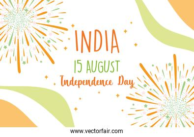 happy independence day india, fireworks flag color greeting card