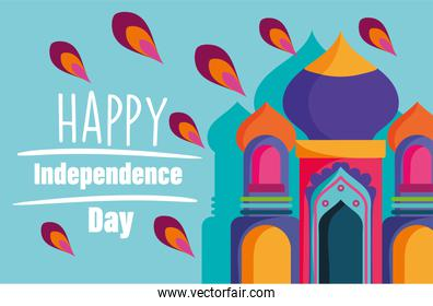 happy independence day india, taj mahal famous traditional tourism symbol