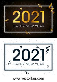happy new year 2021 celebration poster with squares frames