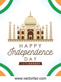 Intependence day india with taj mahal mosque