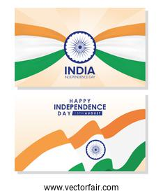Intependence day india with flags