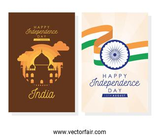Intependence day india with flag and temple