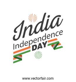 flags of happy india independence day detailed style icon vector design