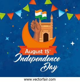 indian happy independence day, celebration 15 august, with gateway and icons decoration