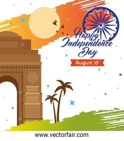 indian happy independence day, celebration 15 august, with gate monument and decoration