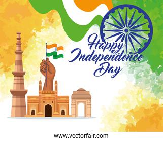 indian happy independence day, ashoka chakra with flag and monuments traditional