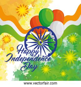 indian happy independence day, ashoka chakra with balloons helium and flag