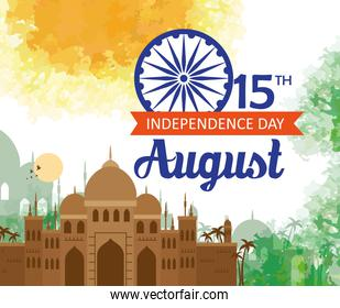 indian happy independence day, celebration 15 august, with taj mahal and decoration