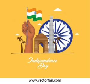 indian happy independence day, ashoka chakra with icons traditional