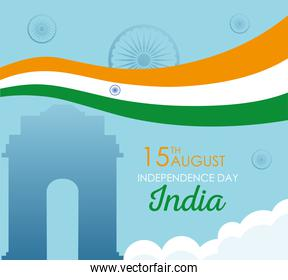 gate with flag of india independence day vector design