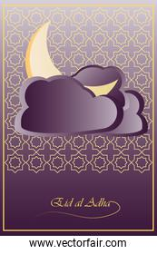 Eid al adha moon with clouds detailed style icon vector design