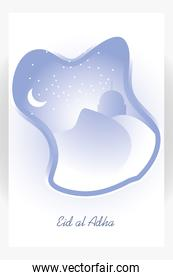 Eid al adha temple with moon detailed style icon vector design