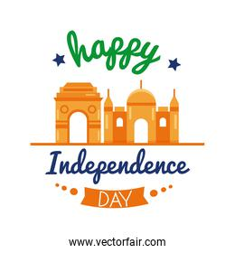 Independece day india celebration with mosque building flat style design