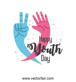 happy youth day, annual 12 August celebration