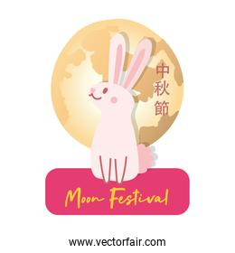 mid autumn festival card with rabbit and moon flat style icon