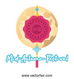 mid autumn festival card with decorations hanging and moon flat style icon