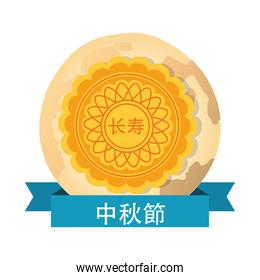 mid autumn festival card with seal lace and moon flat style icon