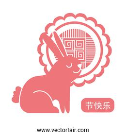 mid autumn festival card with rabbit and lace line style icon
