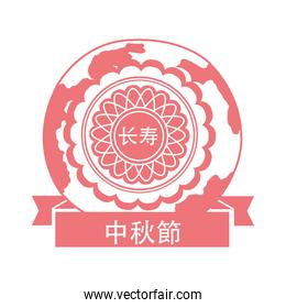mid autumn festival card with seal lace and moon line style icon