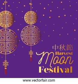 Mid autumn harvest moon festival with gold fortune hangers vector design
