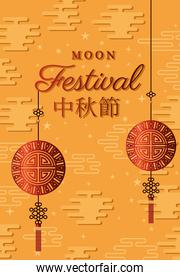 Mid autumn harvest moon festival with red fortune hangers vector design