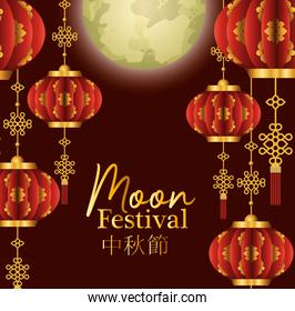 Mid autumn harvest moon festival with red lanterns vector design