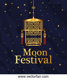 Mid autumn harvest moon festival with gold lantern and stars vector design