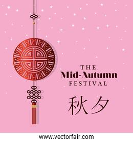 Mid autumn harvest moon festival with red fortune hanger vector design