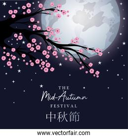 Mid autumn harvest moon festival with pink flowers tree and stars vector design