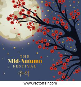 Mid autumn harvest moon festival with red flowers tree and stars vector design