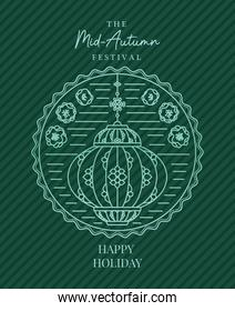 Mid autumn harvest moon festival with lantern inside fortune circle vector design