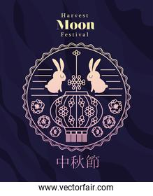 Mid autumn harvest moon festival with rabbits and lantern inside fortune circle vector design