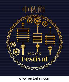 Mid autumn harvest moon festival with lanterns inside fortune circle vector design