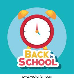 back to school banner with alarm clock